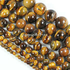 "Natural Tiger's Eye Gemstone Round Ball Loose Beads 15.5"" 4mm,6mm,8mm,10mm"