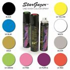 Temporary Colour Hair Spray UV multiple colours hairspray one wash + Free P&P
