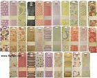 ♥ FIRST EDITION DECO MACHE PAPERS ♥ 3 SHEETS PER PACK ♥ CHOICE OF DESIGNS ♥