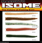 Marukyu Isome soft plastic  SAND WORM for rod and reel