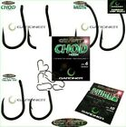 Gardner NEW Covert Carp Fishing Hooks *Complete Range*