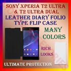 LEATHER DIARY FOLIO FLIP FLAP CASE for SONY XPERIA T2 ULTRA/T2 ULTRA DUAL COVER