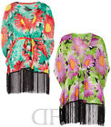 NEW WOMENS LADIES MULTI FLORAL PRINT BELTED TASSEL KIMONO JACKET (SIZES S,M,L)