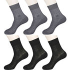 """6 Pairs Mens Cool Mesh Quarter Dress Socks """"Skin contact surface is 100% cotton"""