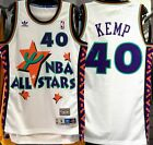 SHAWN KEMP 1995 ALL-STAR GAME HARDWOOD CLASSICS THROWBACK SWINGMAN JERSEY NEW