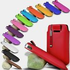 PU LEATHER PULL TAB POUCH  RETRACTABLE STYLUSCOMPATIBLE FOR BLACKBERRY 9320 CURV