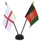 England and Afghanistan Double Friendship Table Flag Set & choice of base