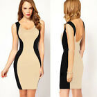 Womens Bodycon Optical Illusion Cocktail Evening Ladies Pencil Slim Dress Beige