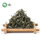 Premium Lu Shan Yun Wu * Cloud Fog Mount Lu Cloud Mist Green Tea
