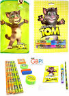 Talking Tom School Children Kids Boys Bags & Stationery Sets