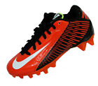 Youth Nike Vapor Strike 4 Low - 642788-807