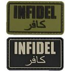 INFIDEL VELCRO PATCH BRITISH ARMY TRF MORALE BADGE AIRSOFT PAINTBALLING