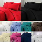 100% EGYPTIAN COTTON 200 THREAD COUNT DUVET COVER BEDDING SET - PREMIUM QUALITY