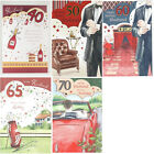 Husband 40th 50th 60th 65th or 70th Birthday Card - Good Quality Card GR
