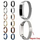 Stainless Steel Accessory Band Magnetic Milanese Metal Strap For Fitbit Alta