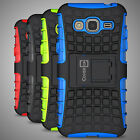 For Samsung Galaxy Sol / Sky Case Hard Protective Kickstand Phone Cover