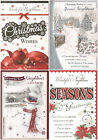 To A Special Neighbour Christmas Card - Lovely Verse - Various Designs
