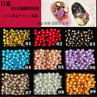Wholesale 2-14mm No Hole  ABS Pearl Round  Acrylic Beads 16 Color Full Size