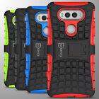 For LG V20 Case Hard Protective Kickstand Phone Cover