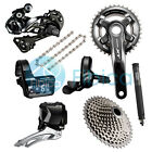 New 2017 Shimano Deore XT Di2 M8050 M8000 22-speed Full Group Groupset 170/175mm