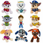 "Paw Patrol Pup Pals 8"" Skye Zuma Rocky Marshall Children Kids Gift Plush Toy Dog"