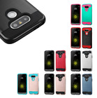 For LG G5 Brushed Hybrid Impact Armor Silicone Phone Protector Cover Case