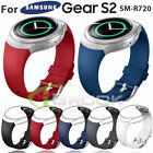 Replacement Silicone Wrist Watch Band Strap for Samsung Gear S2 SM-R720 Version