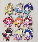 Hot Japan Anime Cute Love Live! School idol Gift Rubber Strap Keychain Pendant