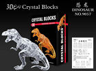 DIY 3D crystal model puzzle toy assemble Dinosaur Tyrannosaurus Rex gift 1pc
