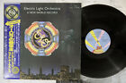 ELECTRIC LIGHT ORCHESTRA A NEW WORLD RECORD JET 25AP 1096 Japan OBI LP