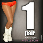 1 Pair - Suntan Footless PantyHose - Cheerleader, Dancer, Tilted Kilt, Hooters