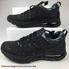 NIKE FINGERTRAP MAX AMP TRAINERS NEW AIR MENS CROSSFIT BLACK CAMO SHOES RRP £130