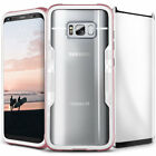 Galaxy S8 / S8 Plus Case Cover Metallic Bumper Tempered Glass Screen Protector