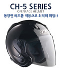HJC Bike Helmet CH-5 Series Openface Helmet Red Color 4 Size - Authentic