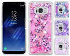 For Samsung Galaxy S8 / S8 Plus Liquid Floating Bling Glitter Sparkle Case Cover
