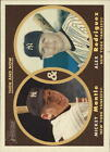 2006 Topps Heritage Then and Now - Finish Your Set  *GOTBASEBALLCARDS