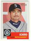2002 Topps Heritage Baseball (#1-255) Finish Your Set *WE COMBINE S/H*