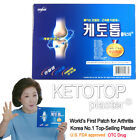 Ketotop Plaster Kotoprofen U.S. FDA Approved Korea Top Selling Pain Relief Patch