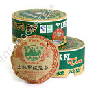 2007 Year Yunnan TuLin T868 Tuo Cha puer Pu'er Puerh Raw Uncooked Tea Cake Boxed
