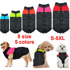 Внешний вид - Pet Dog Clothes Waterproof  Winter Warm Padded Coat Pet Vest Jacket S-5XL