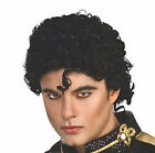 Rubie's Michael Jackson Curly Thriller Wig - FAST FREE SHIPPING