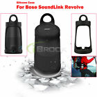 Flexible Silicone Well Fit Case Sling Cover for Bose SoundLink Revolve Black New