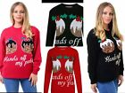 """UNISEX MENS Women Ladies """"Hands Off My Puds """" Print Knitted Sweater Jumper"""