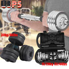 Weight Dumbbell Set 33-66 LB Adjustable Cap Gym Barbell Plates Body Workout US