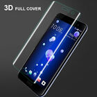 3D Curved Full Cover Tempered Glass Screen Protector Film For HTC U11 5.5'' S001