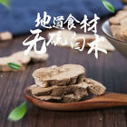 Organic Dried Bai Zhu White Atractylodes Macrocephala Root Slices Chinese Herb