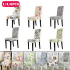 Removable Elastic Stretch Slipcovers Short Dining Room Chair Seat Cover Décor UK