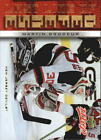 2006-07 Upper Deck MVP Last Line of Defense Hockey #1-25 - Your Choice -
