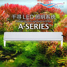 Profession Water Plant Grow LED light Aquarium ADA Style Chihiros Arcylic 8000K