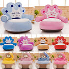 Внешний вид - Kids Relaxing Sofa Seating Chair Cover Only Lazy Bean Bag Baby Furniture